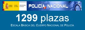 POLICIANACIONAL2015